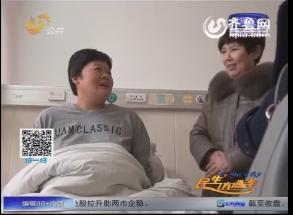 惠民:失独母亲诞下7点8斤男婴 红会医院送去暖心祝福