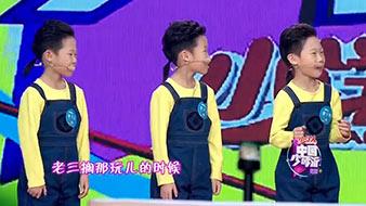 20151206《中国少年派》:小小少年的智力问答精彩绝伦