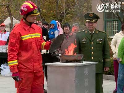 潍坊消防深入高层住宅小区开展消防培训演练活动
