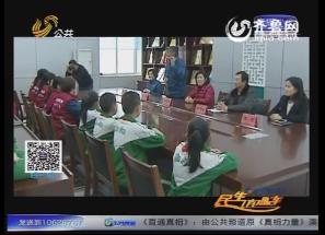 """国网高青县供电公司:组织开展""""心愿直通车""""活动"""