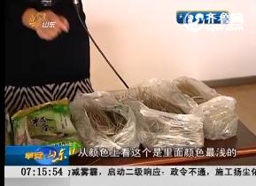 济南:粉条以次充好 生产许可证造假