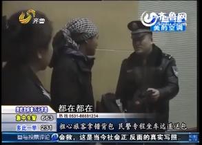 烟台:韩国旅客车站丢包