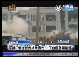 深圳:滑坡现场视频曝光 一工业园多楼被埋