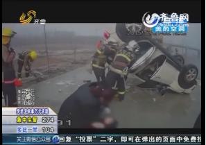 烟台:3辆车相继坠河 两人被困车里