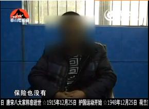 莒县:男子撞人逃逸终落法网