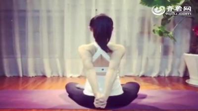 几招瑜伽轻松缓解缓解肩胛痛、肩周炎