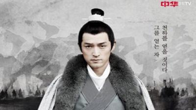 《琅琊榜》韩国电视宣传片 28秒开始全程高能