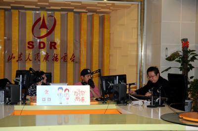 山东人民广播电台制作播出《为你而来:古琴的魅力!》