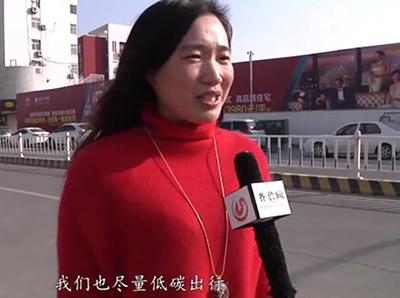 日照齐鲁网策划:市民谈两会