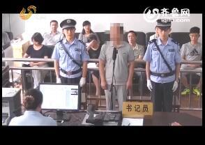 潍坊:销售假药让他们身败名裂