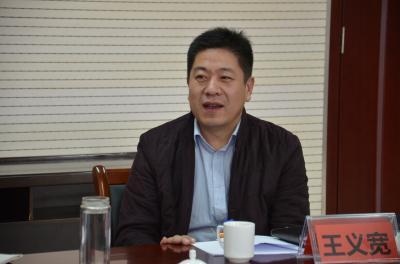 日照齐鲁网两会专访:日照市东港区人民法院院长王义宽