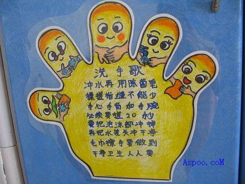幼儿洗手步骤图片7