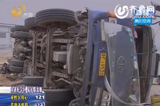 烟台一大货车刹车失灵 所过之处人仰马翻(图)