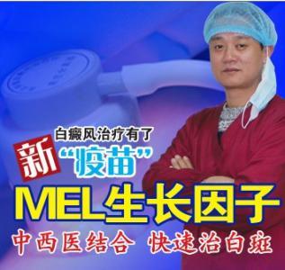 瑞士皮肤全层植补术--个性治疗,安全高效