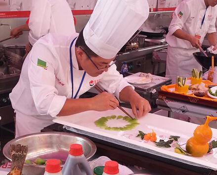 第7届全国烹饪技能竞赛
