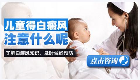 宝宝脖子下面有白斑