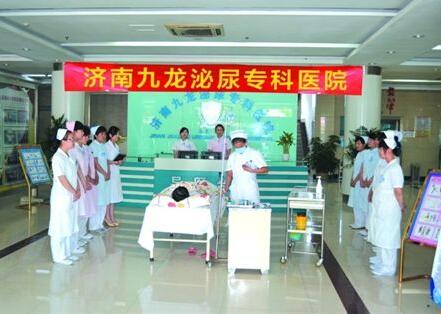 济南九龙医院