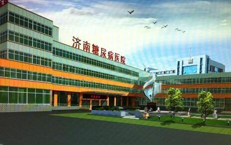 济南糖尿病医院