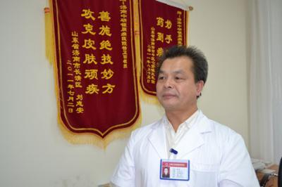 袁洋主任医师