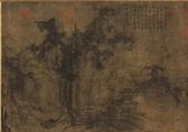 北派山水宗师——李成的传世山水画