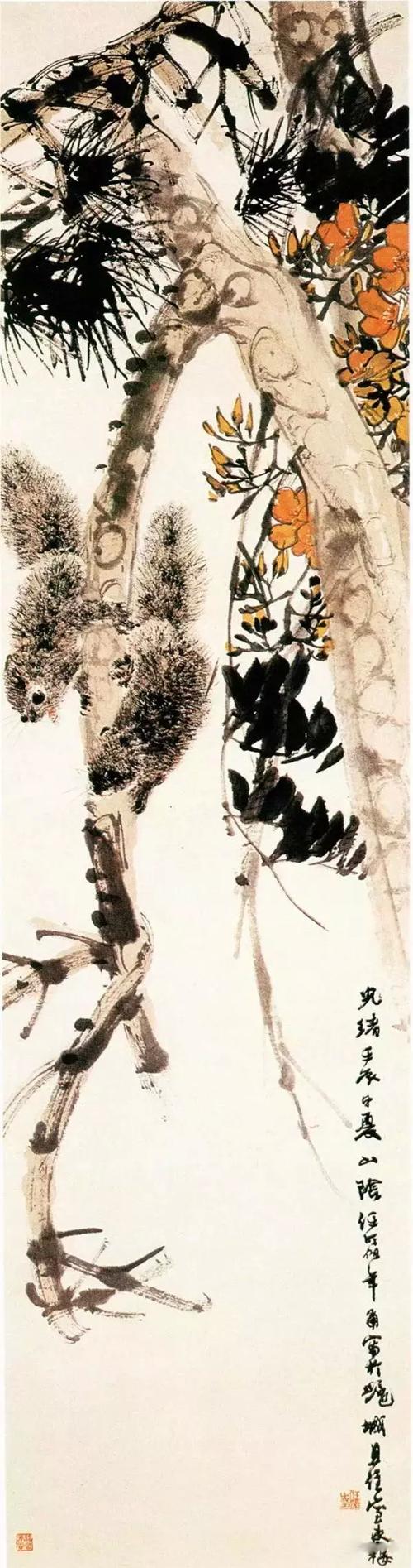 国画 500_1894 竖版 竖屏