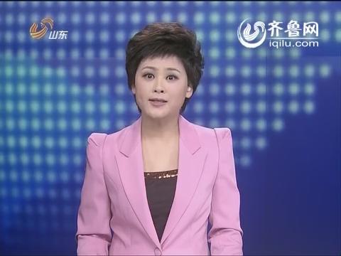 省政协十一届五次常委会议召开