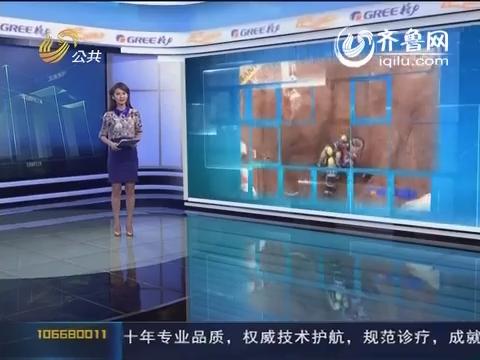 【关爱老人】六旬老太掉入深井 消防挖5米深坑救援