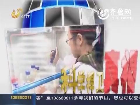 """2013年12月26日《顺藤摸瓜》:""""防寒神器""""的安全隐患"""