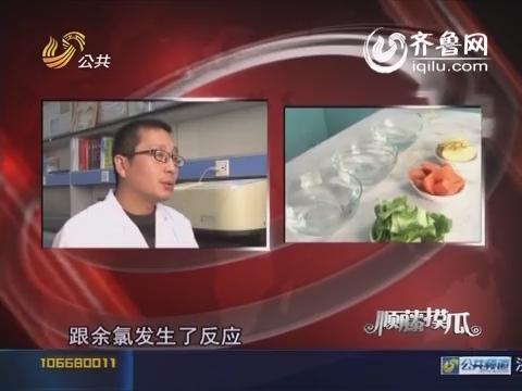 2013年12月27日《顺藤摸瓜》:洗澡传言大揭秘