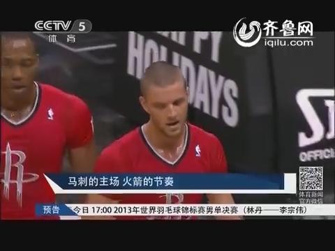 视频:火箭客场111-98胜马刺 哈登28分帕森斯21分