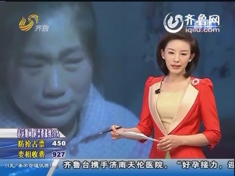 郯城:40天男婴注射乙肝疫苗后死亡