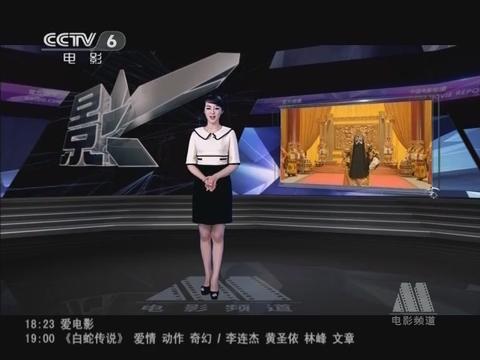 """京剧《霸王别姬》玩""""3D"""" 向前辈艺术致敬"""