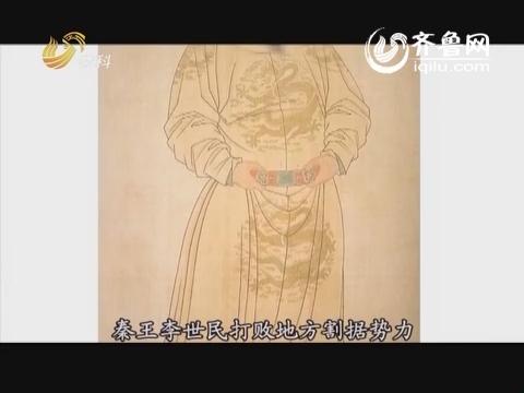 乡村季风特别节目·山东古镇之清平镇