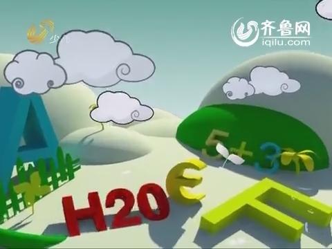 """2013年12月29日《教育新主张》:2013教育部""""五大禁令"""""""