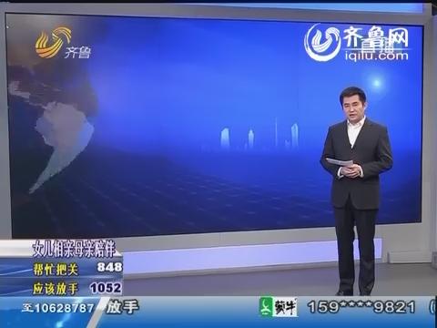 山东省城乡居民医保2014年1月1日全面并轨
