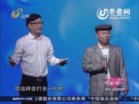 """""""帽子控""""老帅哥现场秀英文 未能牵手心仪女嘉宾"""