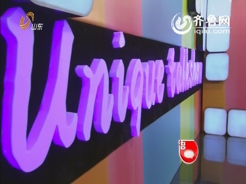 """140107《语众不同》:河北燕郊——北京""""睡城"""""""