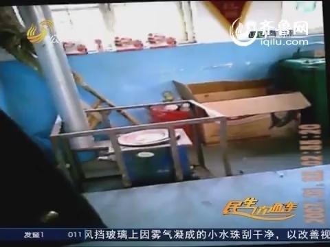 济宁:13名学生烧煤球取暖 倒灌风中毒
