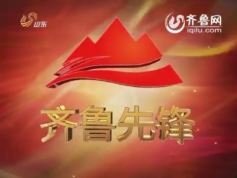 党员风采 科技梦助力中国梦:张士华 科技兴渔带头人