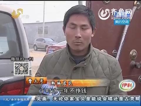 聊城:面包堵门 货物全都送不出