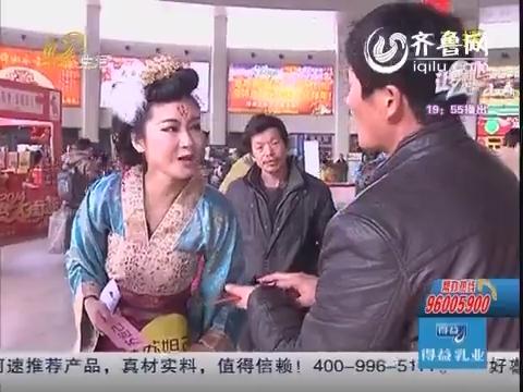 济南:《封神英雄榜》初一登陆山东卫视