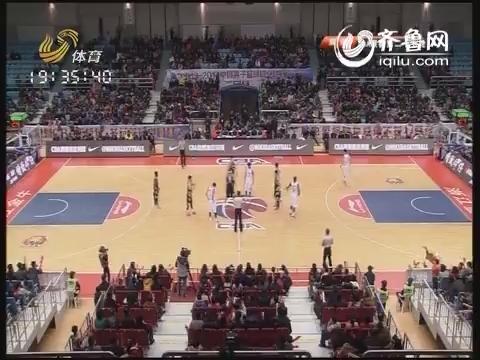13-14CBA第27轮-山东黄金vs浙江稠州银行 第一节视频实况