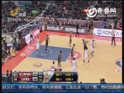 13-14CBA第27轮-山东黄金vs浙江稠州银行 第二节视频实况