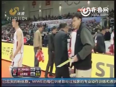 13-14CBA第27轮-山东黄金vs浙江稠州银行 第四节视频实况