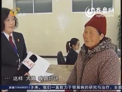 天平之光:临沂中院便民服务让群众诉讼更便捷更温馨