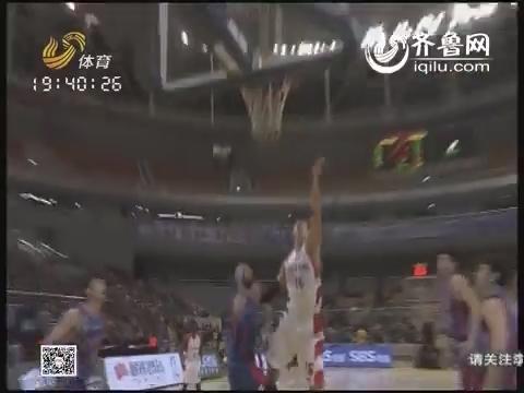 13-14CBA第28轮-山东黄金VS天津融宝支付 第一节视频实况
