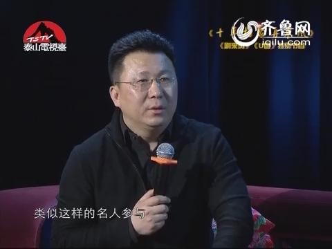 2014年01月26日《唐三彩》特别节目:剧来风