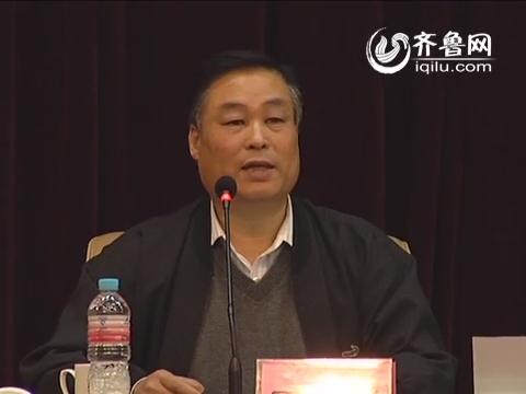 山东省旅游行业协会旅游景区分会和汽车旅游分会年会:丁再献