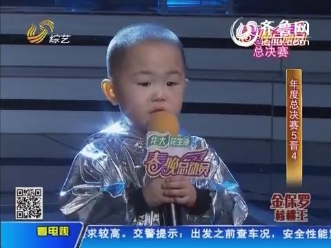 舞神张俊豪听到淘汰音乐 怒摔话筒嚎啕大哭