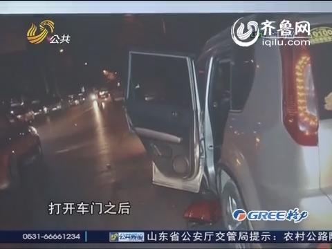 直击现场:开门下车遭横祸 女子瞬间被撞飞